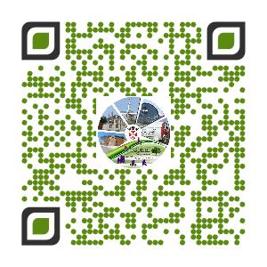 icone de l'application mobile de la mairie de coquelles
